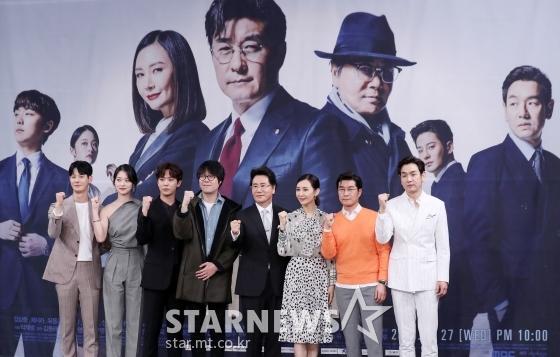 배우 차인하 ,신도현, 안우연, 유동근, 채시라, 김상중, 김태우 /사진=김휘선 기자