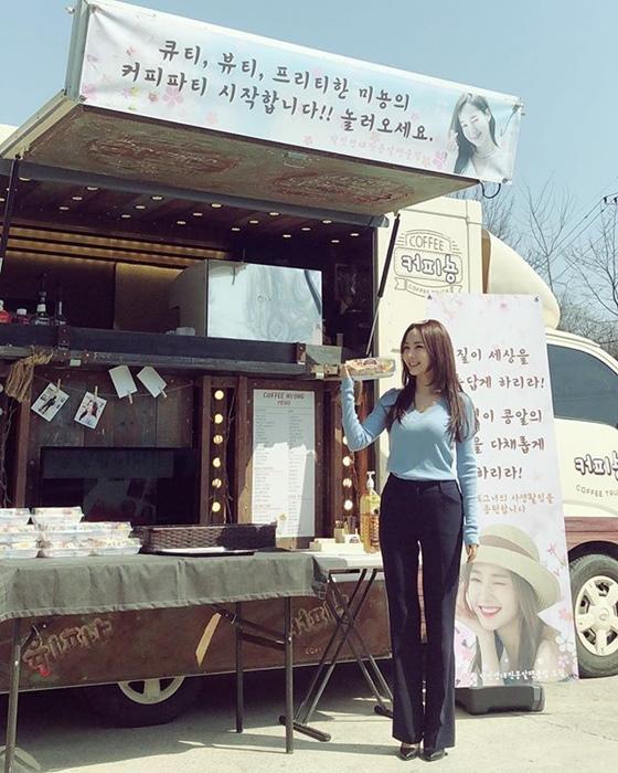 배우 박민영 /사진=박민영 인스타그램