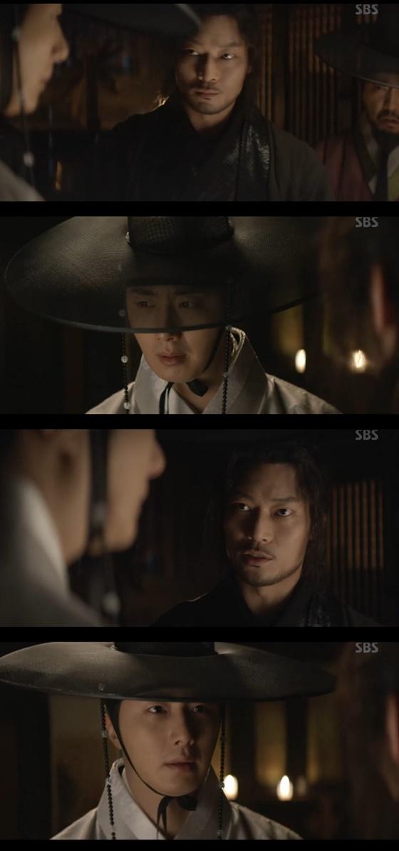 /사진=SBS 월화드라마 '해치' 캡처