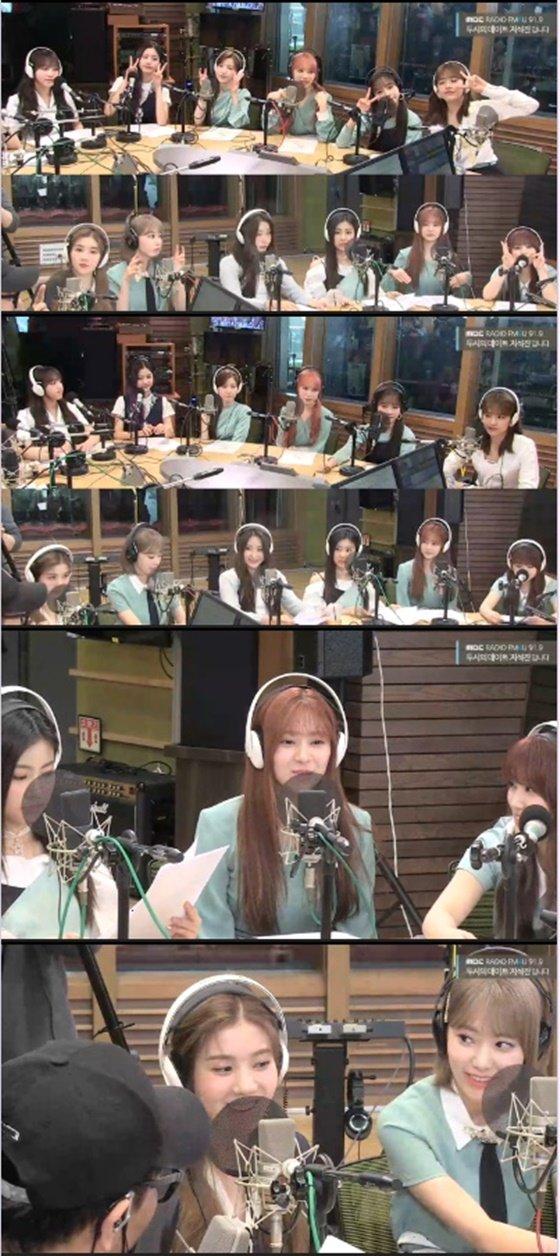 아이즈원./사진=MBC FM4U \'두시의 데이트\' 보이는 라디오 방송화면 캡처