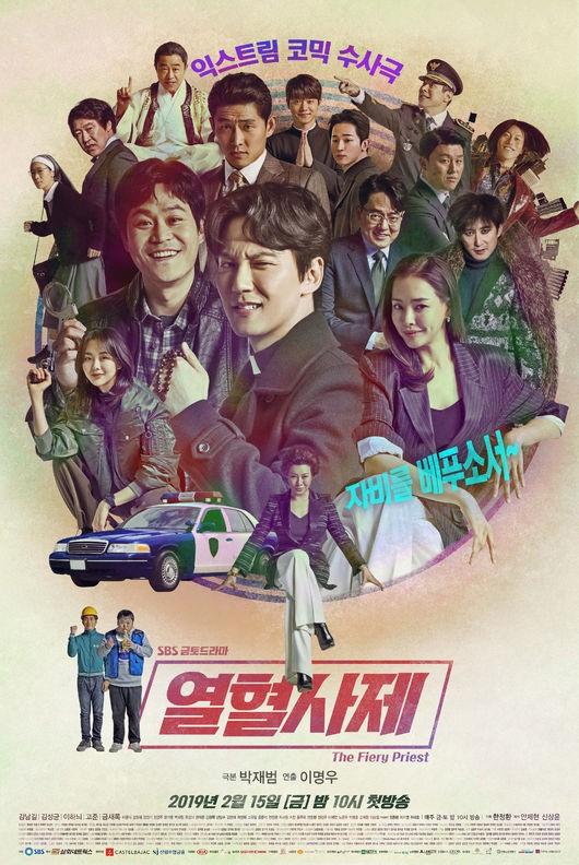 [TV별점토크]'열혈사제' 러브라인 없어도 성공했다!