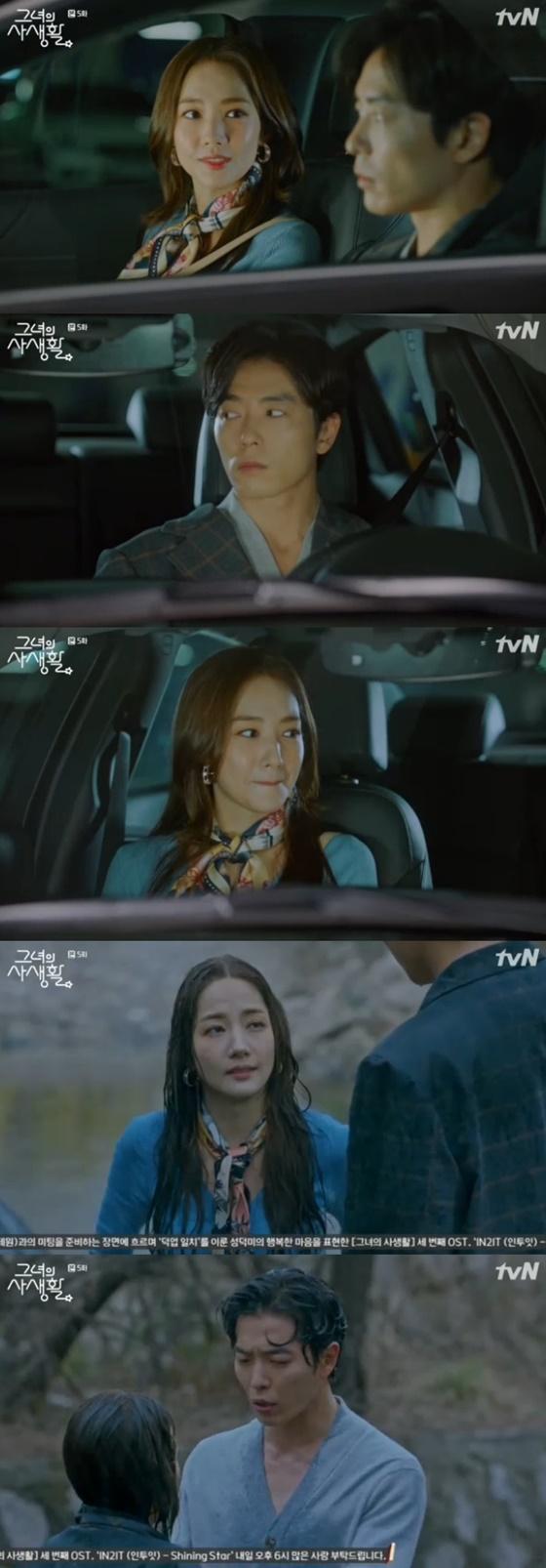 /사진=tvN '그녀의 사생활' 방송화면 캡처