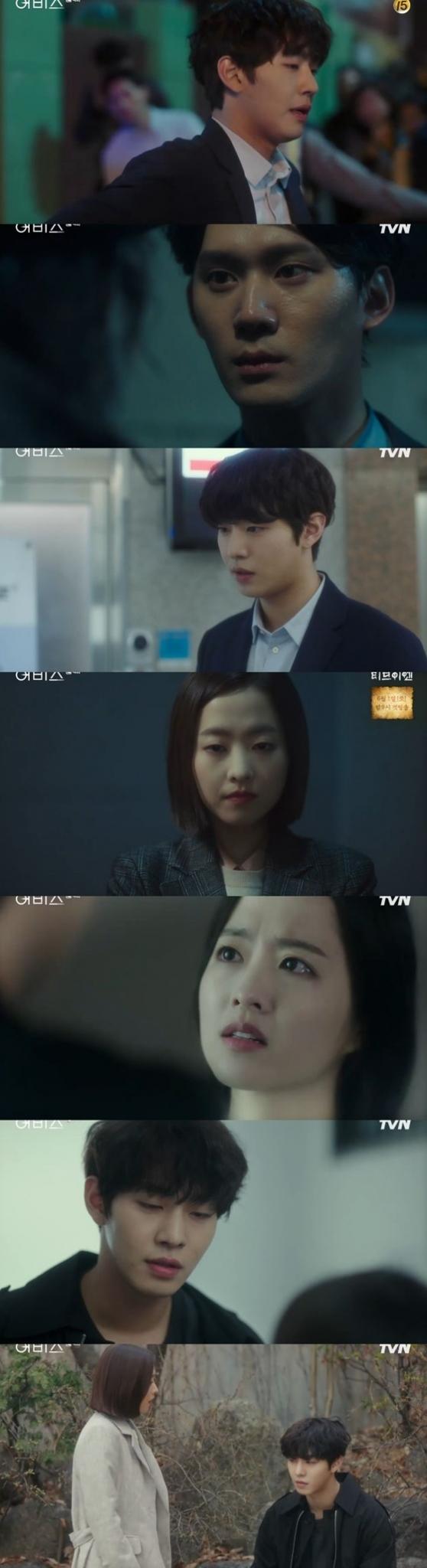 /사진=tvN 월화드라마 '어비스' 캡처