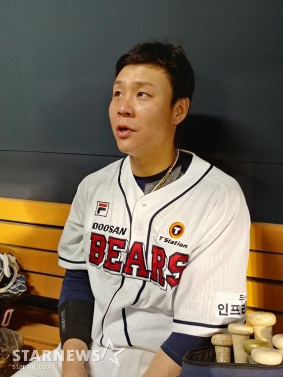 두산 베어스 포수 박세혁. /사진=김동영 기자