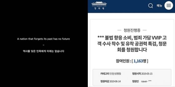 /사진=김상교 씨 인스타그램