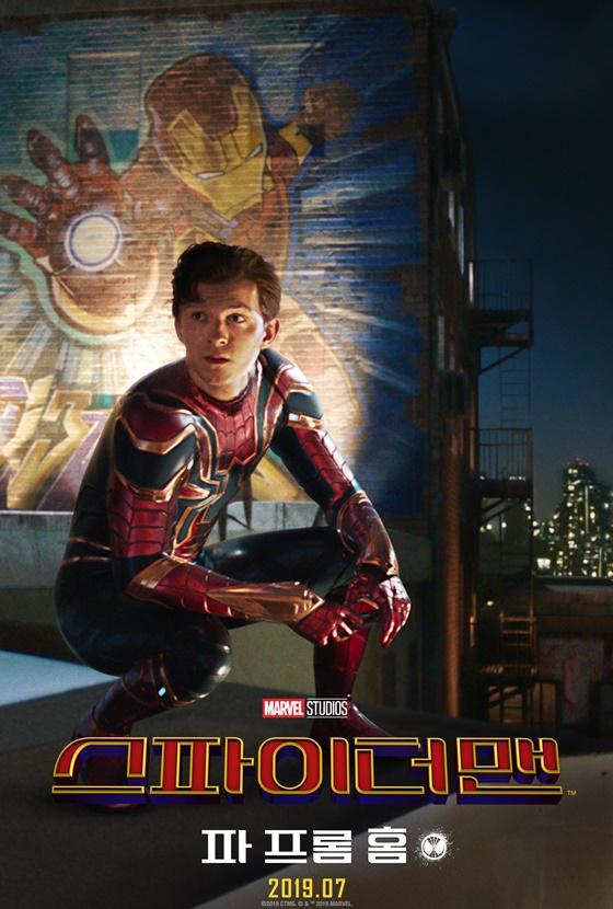 /사진=영화 '스파이더맨: 파 프롬 홈' 스페셜 컷