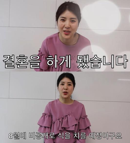 /사진=강유미 유튜브 방송 화면