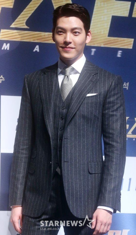 배우 김우빈/사진=홍봉진 기자