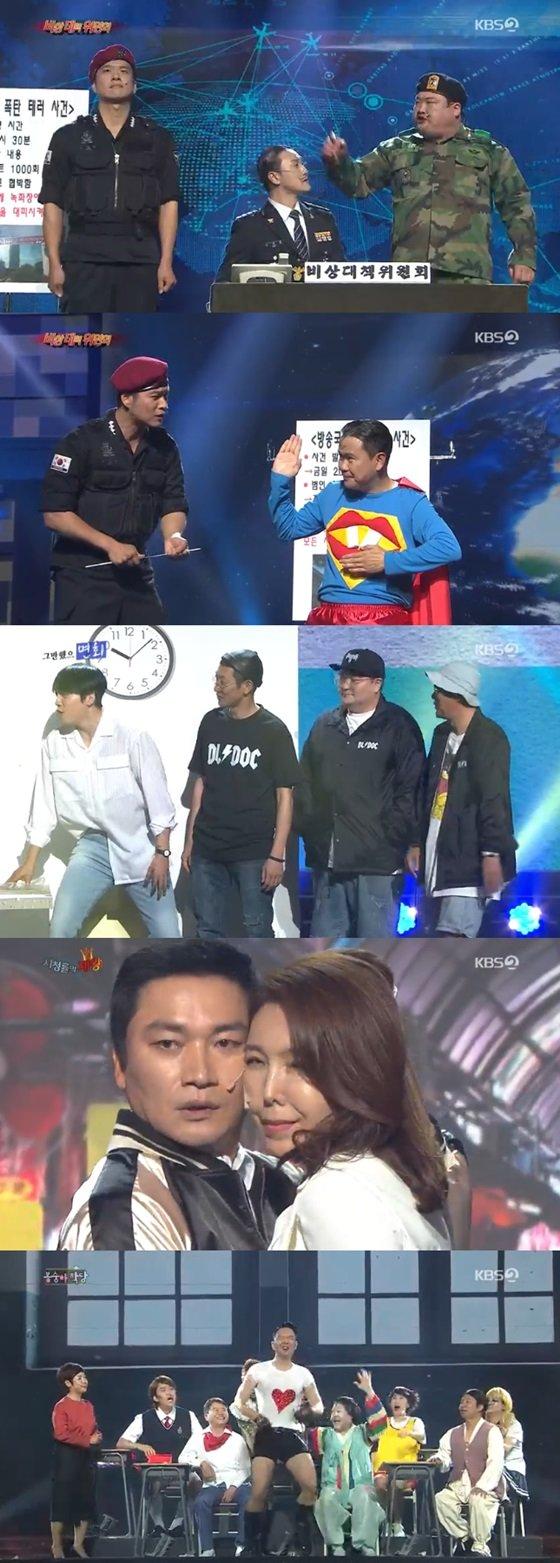 /사진=KBS 2TV \'개그콘서트\' 방송화면 캡쳐