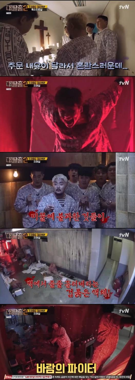 /사진=tvN 예능프로그램 '대탈출2' 방송화면 캡처