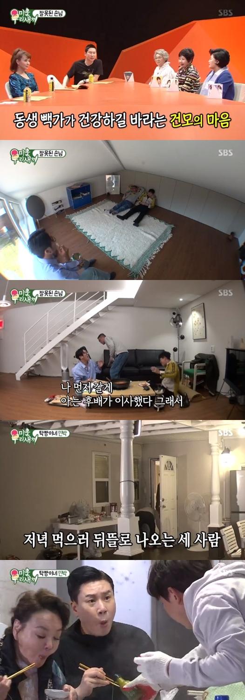/사진=SBS 예능프로그램 '미운 우리 새끼' 방송화면 캡처