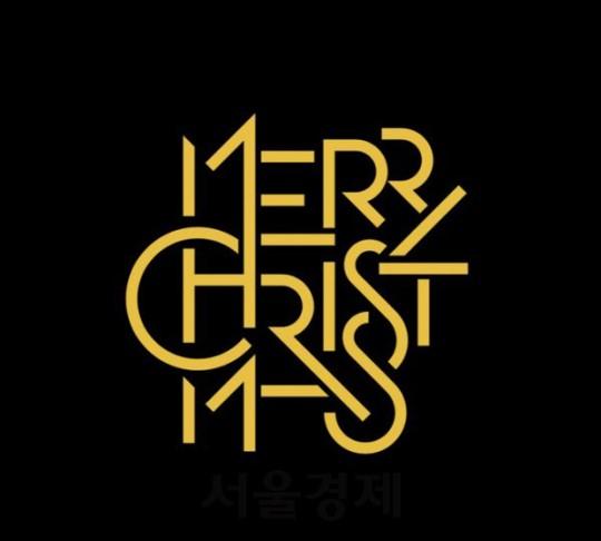 '메리크리스마스' 로고