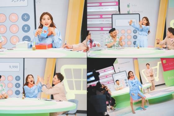 """'장보고' 바다 """"25살에 3억대 슈퍼카 구입..철 없었다"""""""
