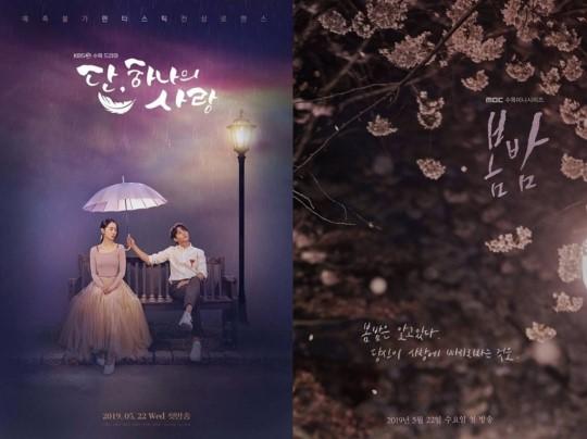 /사진=KBS, MBC