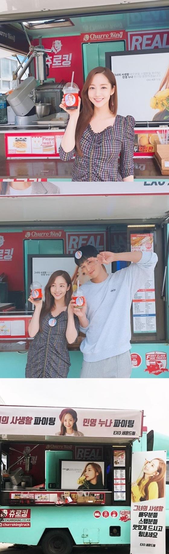 박민영이 엑소 세훈이 보낸 커피차를 인증했다./사진=박민영 인스타그램