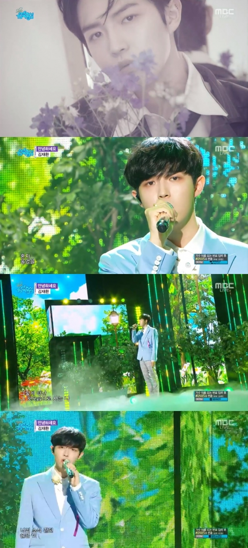 /사진=MBC '쇼음악중심' 방송화면 캡처