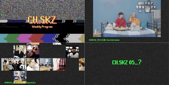 """/사진='Stray Kids """"Clé 2 : Yellow Wood"""" CH.SKZ Teaser Video' 영상 화면 캡처"""