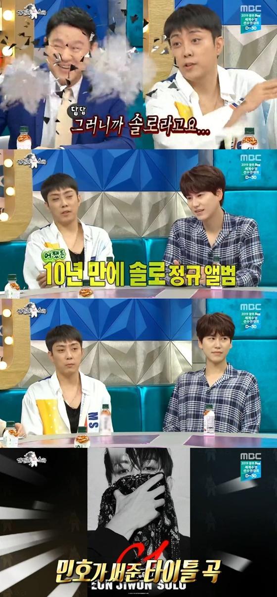 /사진=MBC 예능 프로그램 '라디오스타' 캡처
