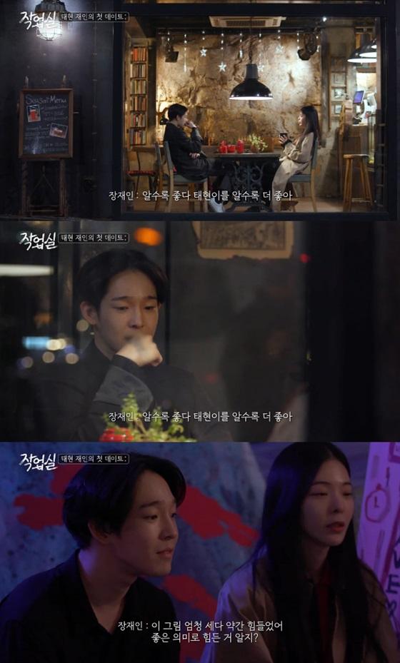 /사진=tvN '작업실' 방송화면 캡처