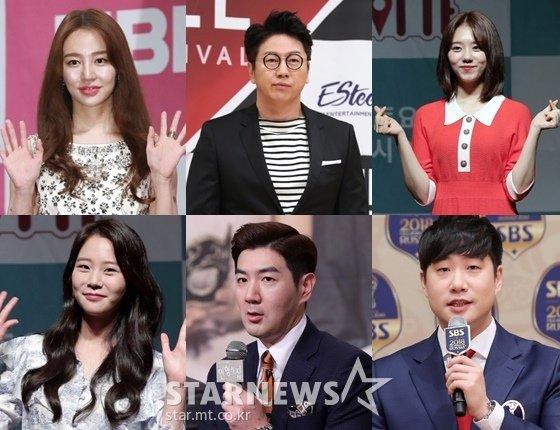 (시계방향)윤은혜, 김수로, 배성재 SBS 아나운서, 한상진, 한승연/사진=스타뉴스