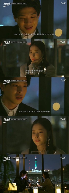 /사진=tvN '작업실'
