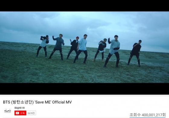 방탄소년단, 'Save ME' M/V 4억뷰 돌파..韓최다 기록 자체 경신