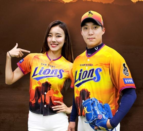 삼성 라이온즈가 '라이온 킹' 유니폼을 입는다. /사진=삼성 라이온즈 제공