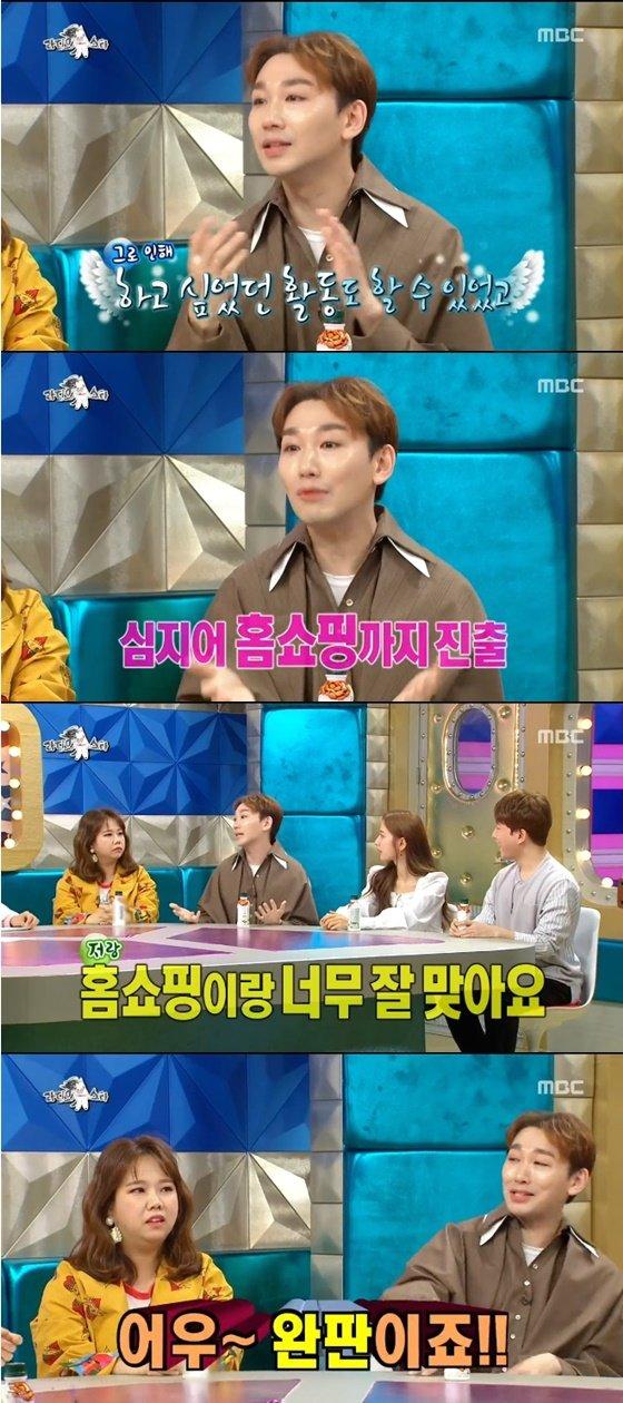 뮤지컬 배우 김호영 /사진=MBC \'라디오스타\' 방송화면 캡처