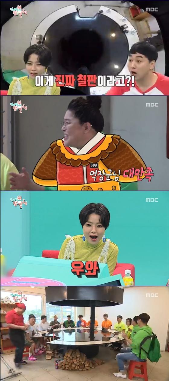/사진= MBC 주말 예능 '전지적 참견시점' 방송 화면