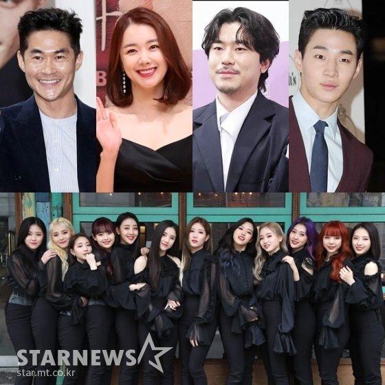 (왼쪽 위부터) 배우 배정남, 소이현, 이시언, 가수 헨리, 이달의 소녀 사진=스타뉴스
