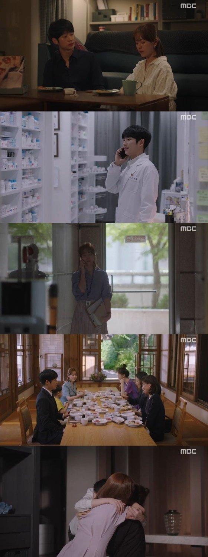 /사진=MBC 수목드라마 \'봄밤\' 캡처
