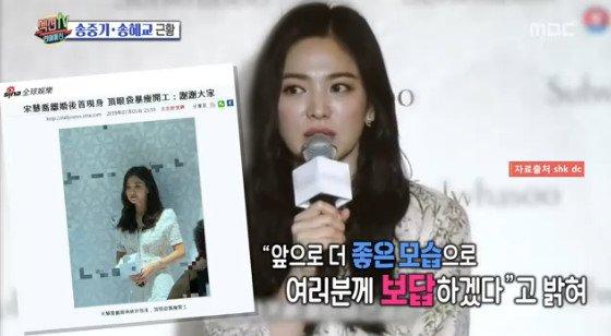 /사진=MBC \'섹션TV 연예통신\' 방송화면