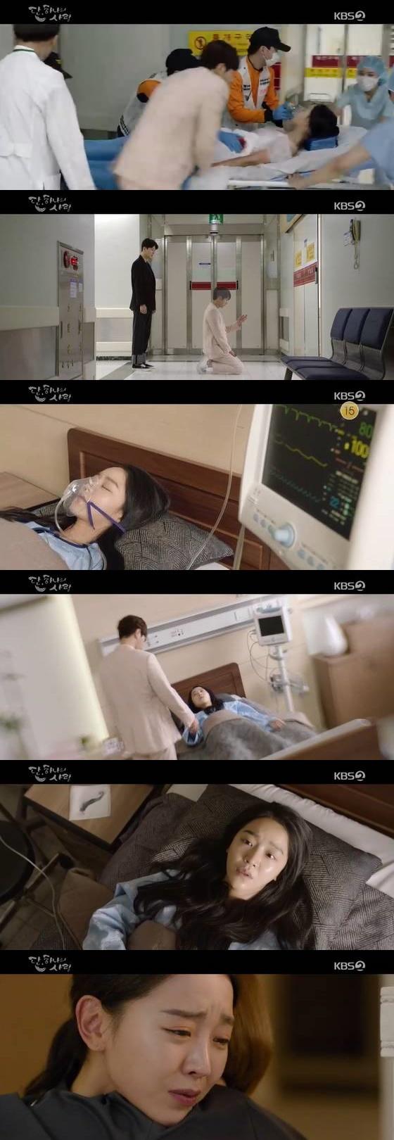 /사진=KBS 2TV 수목드라마 '단, 하나의 사랑' 방송 캡쳐