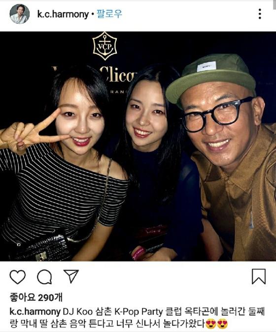 /사진=김창환 인스타그램
