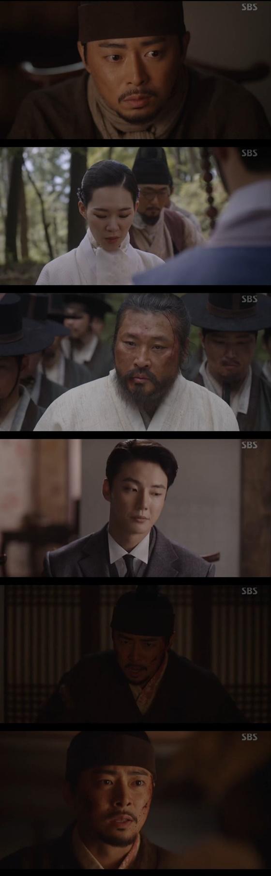 /사진=SBS 금토드라마 '녹두꽃' 캡처