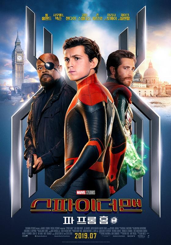 /사진=영화 '스파이더맨: 파 프롬 홈' 포스터
