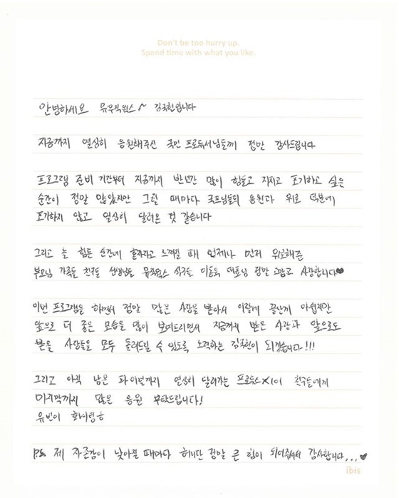 /사진=김국헌 인스타그램