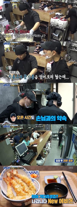 /사진=SBS 예능 프로그램 '백종원의 골목식당' 캡처