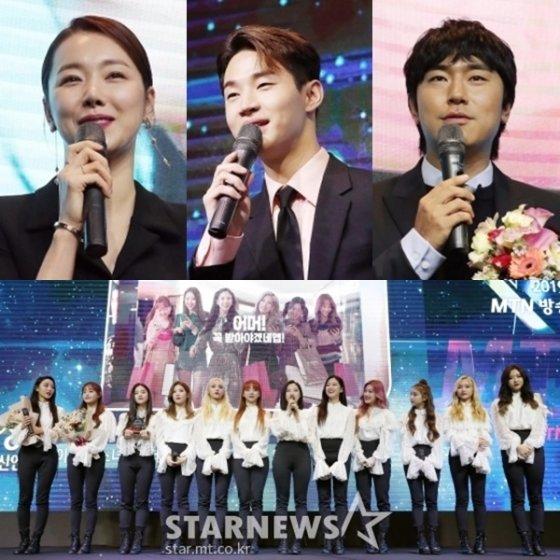 (왼쪽 위부터) 소이현, 헨리, 이시언, 이달의 소녀 /사진=김창현 기자