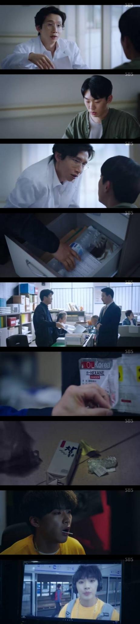 /사진=SBS 수목드라마 '닥터탐정' 방송 캡쳐