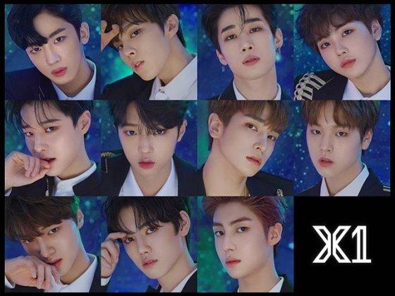 X1(엑스원) /사진=엑스원 공식 인스타그램