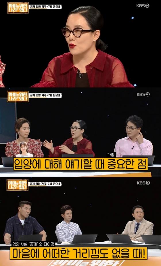 /사진=KBS 방송 화면 캡처