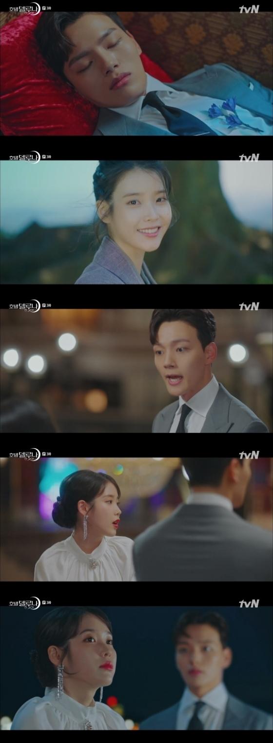 /사진=tvN 주말 드라마 '호텔 델루나' 방송화면 캡처