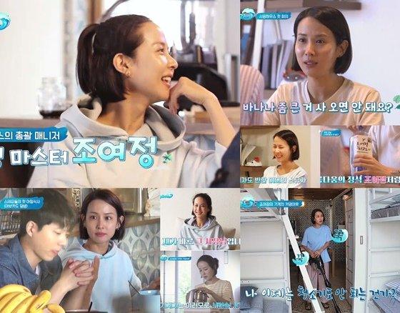 /사진=JTBC \'서핑하우스\' 방송화면 캡처