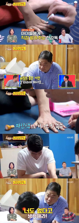 /사진=KBS 예능 프로그램 \'사장님 귀는 당나귀 귀\' 방송화면 캡처