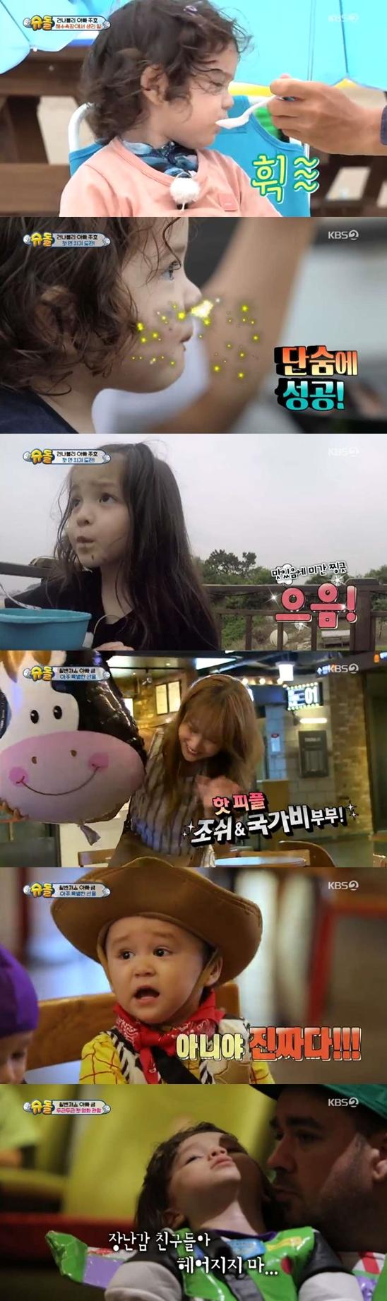 /사진=KBS 2TV 예능 프로그램 '슈퍼맨이 돌아왔다' 방송화면 캡처