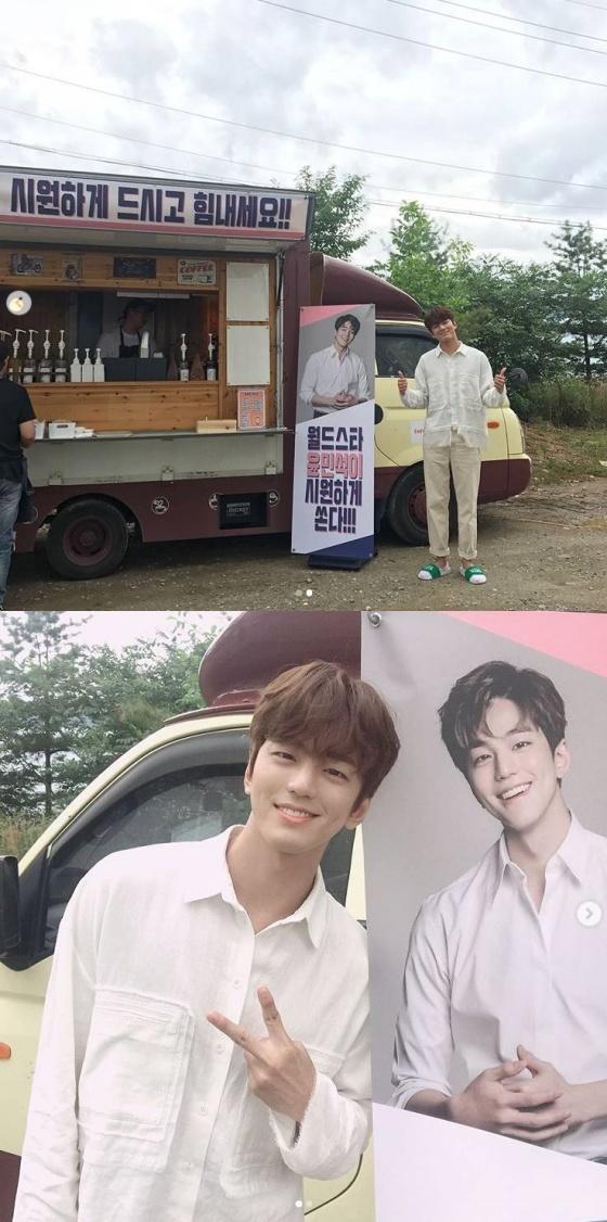 /사진=김민규 인스타그램