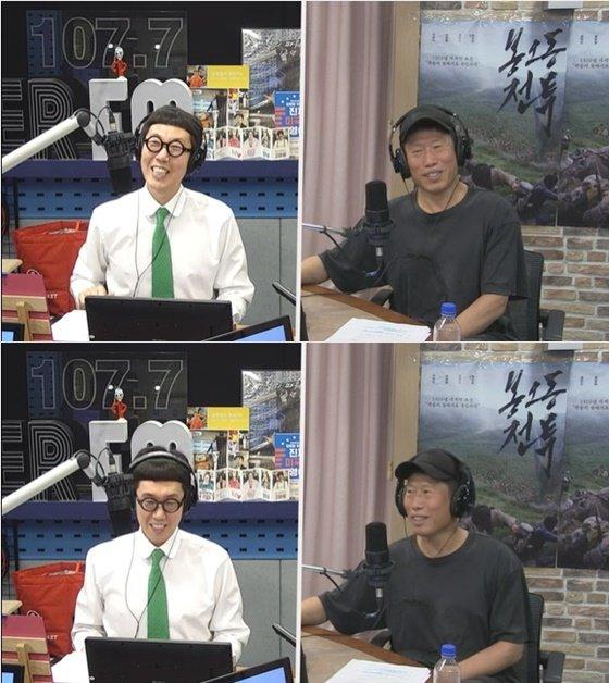 영화 \'봉오동 전투\'에 출연하는 배우 유해진(오른쪽), DJ 김영철 /사진=SBS 라디오 파워FM \'김영철의 파워FM\' 보는 라디오 방송화면 캡처