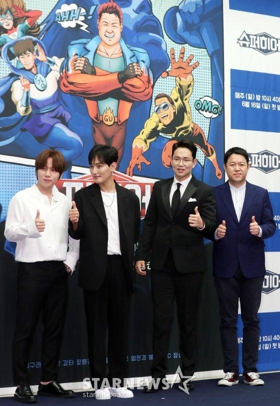 tvN \'슈퍼히어러\'/사진=김휘선 기자