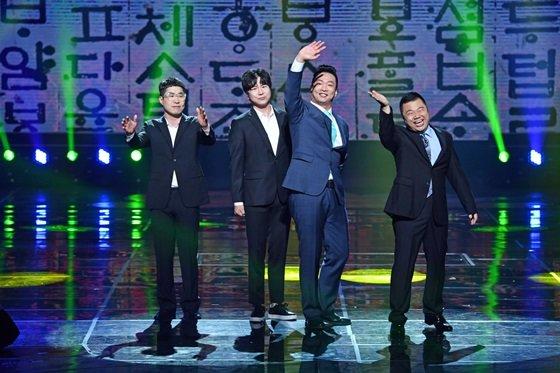 KBS 2TV \'개그콘서트\' 1000회 특집의 \'박준형의 생활사투리\'에서 함께 한 이재훈, 김시덕, 박준형, 정종철(사진 맨 왼쪽부터 오른쪽으로)/사진=KBS